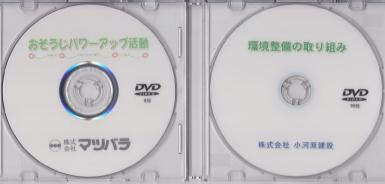書籍・小冊子・DVDのご案内