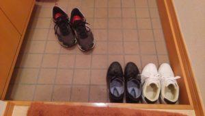 """どうして「靴を揃える」?""""目的""""か""""結果""""か。"""