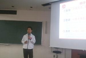 東京都管工事工業協同組合中野支部で講演させていただきました!
