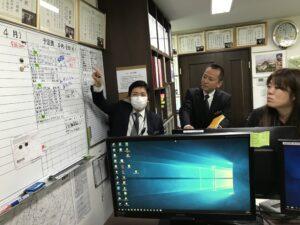 環境整備で情報共有を進める!(株)西鶴