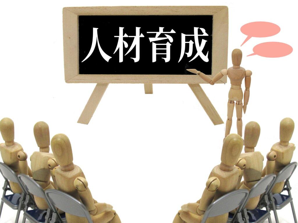 """人材育成は""""そうじ""""(環境整備=5S)で出来る!"""