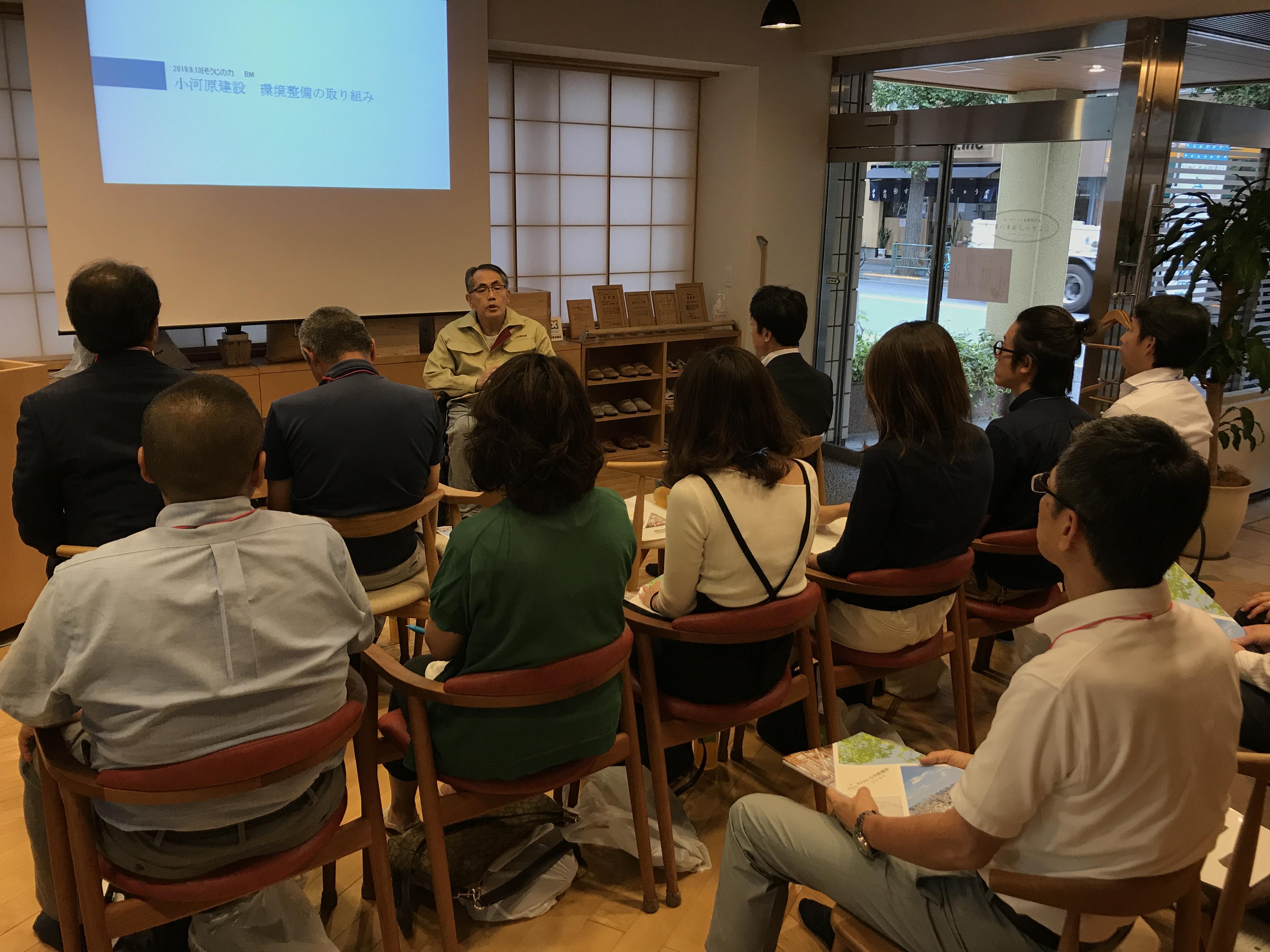 「東京一きれいな現場」が示すもの||小河原建設実践企業見学会