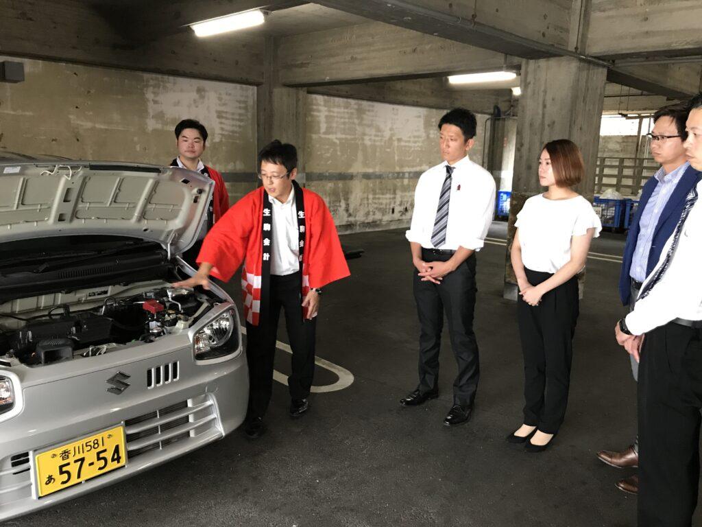 車の環境整備についての説明