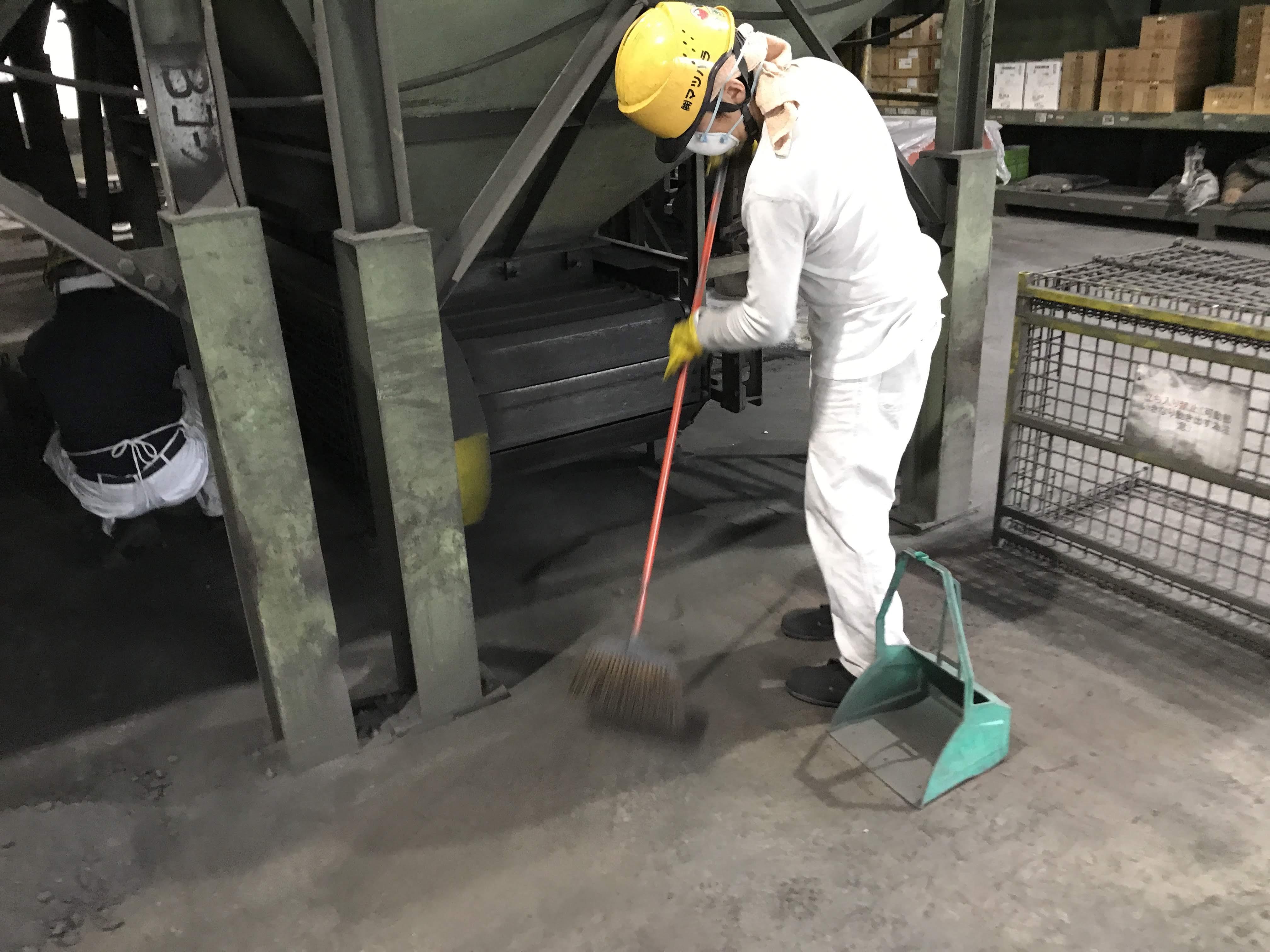 粉塵の掃き掃除
