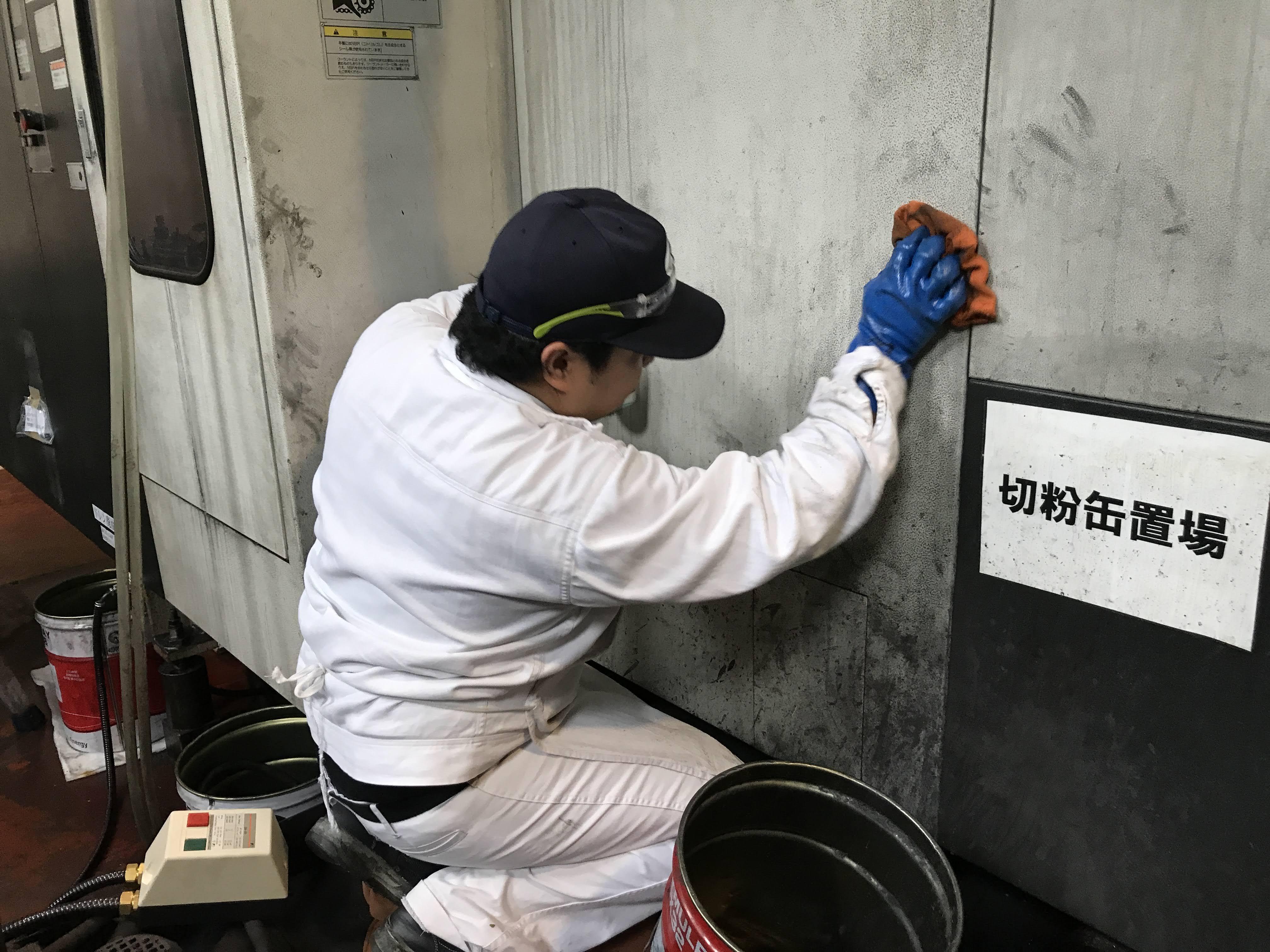 切削機械の拭き掃除