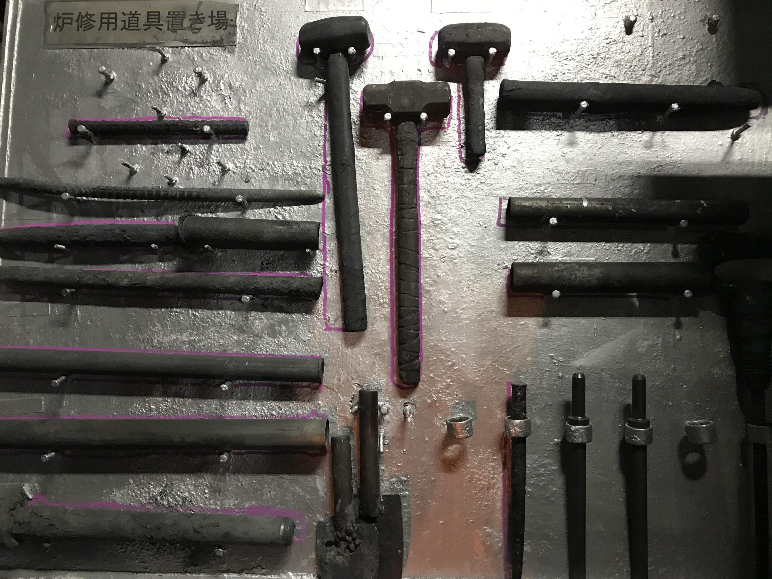 整頓された道具