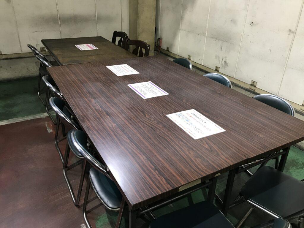 休憩室のテーブル